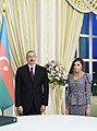 Award ceremony was held as part of Italian President's official visit to Azerbaijan 7.jpg