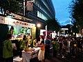 Azabujuban summer festival 5.jpg
