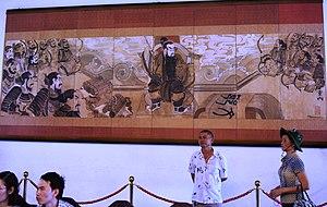 """Hùng king - """"Quốc tổ Hùng Vương"""" by Trọng Nội, 1966, displayed at Independence Palace"""