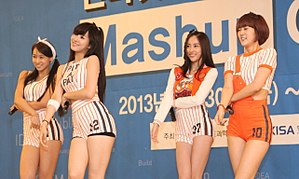 BESTie in Mashup Camp 2013 (2).jpg