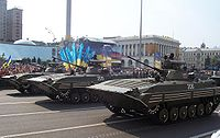 BMP-2 parade ukraine.jpg