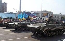 BMP-2 parade ukraine