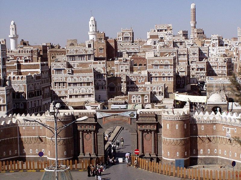 Еврейское население Йемена, когда-то составляющее 50 000 человек, не превышает 10 человек