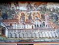 Bachkovo Monastery Dining Room Northern Wall.jpg