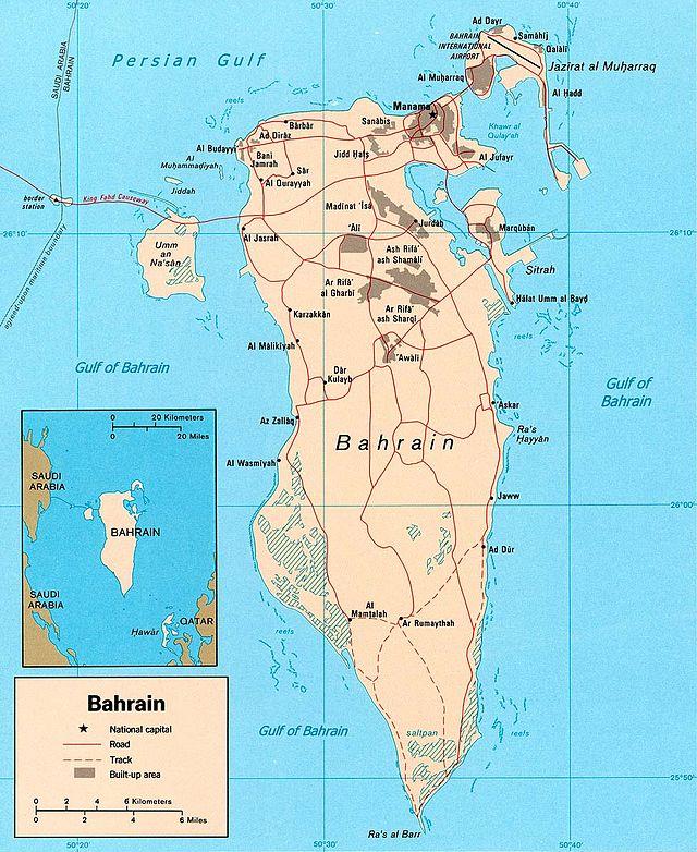 Bahrain pamahalaan ng Pamahalaan Worksheets