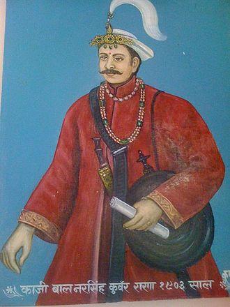 Bal Narsingh Kunwar - Bal Narsingh Kunwar's painting from 1843.