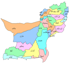English: Map of Districts of Baluchistan, Paki...