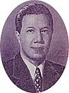 Bảo Đại in 1953