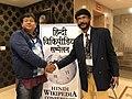 Barnstar Honored to Raavi Mohanty हिंदी विकिपीडिया सम्मलेन २०१८ 12-1-18.jpg
