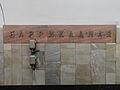 Barrikadnaya (Баррикадная) (5128817253).jpg