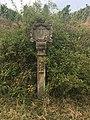 Beckstein Kleindenkmal 14 Bildstocktafel mit Kreuzigungsmotiv.jpg