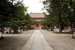 Beijing Temple of Confucius - Beijing Confucius Temple