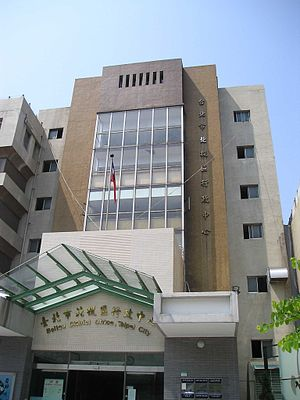 Beitou - Beitou District office
