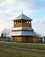 Bell tower of Nativity of the Theotokos church, Stovpyn (03).jpg
