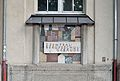 Berufsschule Hütteldorfer Straße - detail 02.jpg