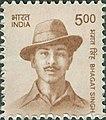 Bhagat Singh 2015 stamp of India.jpg