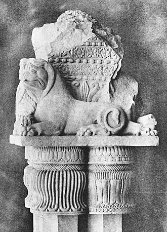 Bharhut - Bharhut pillar capital with rosette, beads-and-reels and flame palmette designs.