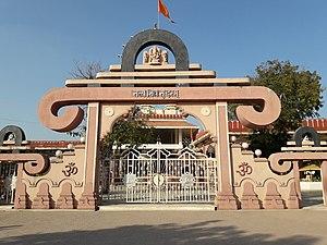 Savli - Bhimnath Mahadev Temple