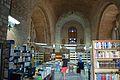 Bibliothèque-église tébourba.JPG