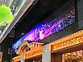 Big Display showed Tanabata Animation in Bansho-ji.jpg