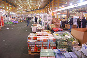 Birmingham Wholesale Markets