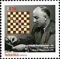 Birth Centenary of Henrik Kasparyan.jpg