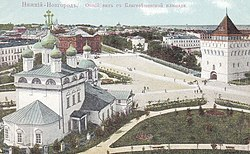 Blagovescenskaya sq. Nizhny Novorod. 1896.jpg