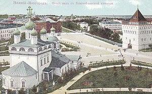 History of Nizhny Novgorod - Annunciation Square and the Nizhny Novgorod Kremlin