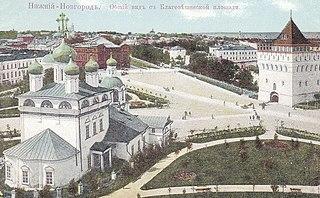 History of Nizhny Novgorod