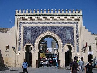 Ali Abu Hassun - Ali Abu Hassun ruled in Fes as the last Wattasid ruler.