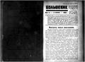 Bolshevik 1930 No3-4.pdf