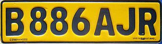 Vehicle registration plate - Botswana plate