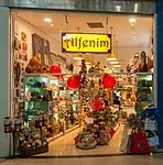 Boutique in recife international airport.jpg
