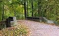 Bremen 0218,T017 lambert-leisewitz-brücke 20141026 bg 2.jpg