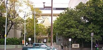 Law Courts, Brisbane - Image: Brisbane Law Courts 2
