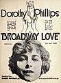 Broadway Love (1918) - 1.jpg