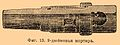 Brockhaus and Efron Encyclopedic Dictionary b43 207-2.jpg