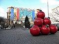 Bucuresti, Romania. Cercul Militar National. Decembrie 2018. Frumos decorat de Craciun.jpg