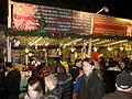 Budapest Christmas Market (8227375687).jpg