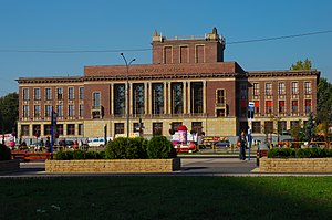 Dąbrowa Górnicza - Image: Budynek Pałacu Kultury Zagłębia w Dąbrowie Górniczej (kubos 16)98