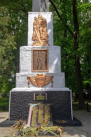 Budysche Memorial SAM 9601.jpg