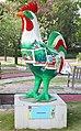 Bunte Hahnskulptur des belgischen Künstlers Roger Meert in De Haan (Belgien).jpg