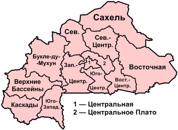 Области Буркина-Фасо.