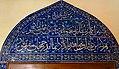 Bursa Yeşil Camii - Green Mosque (8).jpg