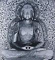 Byodoin Amitaabha Buddha.JPG
