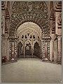 Córdoba. La Mezquita. El Mihrab Segundo LCCN2017660380.jpg