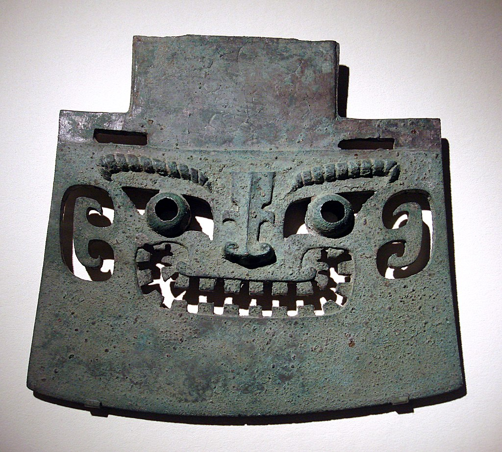 CMOC Treasures of Ancient China exhibit - bronze battle axe