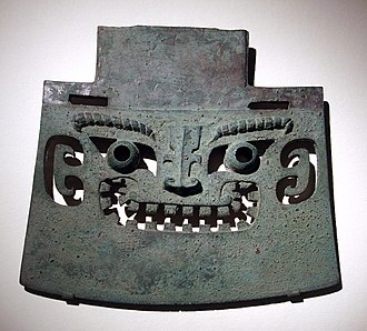 Battle axe - A Shang dynasty ceremonial Yue