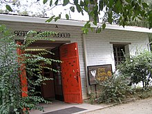 California State Indian Museum 2006-1.JPG