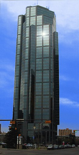 Canterra tower1.jpg